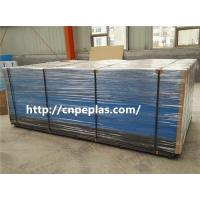 High quality PE Material extruded black and blue color HDPE sheet Manufactures