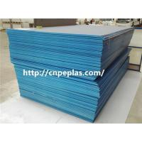 extrusion waterproof HDPE sheet blue color PE300 Manufactures