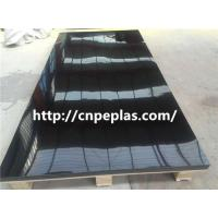 Buy cheap black HDPE sheet from wholesalers