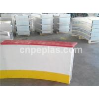 Buy cheap 10mm thickness ice rink barrier backyard ice rink fence board from wholesalers