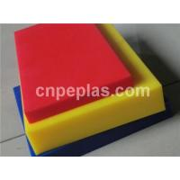 Buy cheap Textured single color polyethylene sheet/hdpe sheet from wholesalers