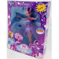 Toy Item No: P005 Manufactures
