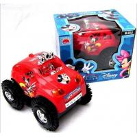 Toy Item No: P002 Manufactures