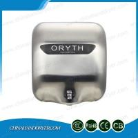 Commercial Bathroom Xcelerator industrial Hand Dryer Fast Drying 100m/s Hygiene for Washroom Manufactures