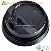 Disposable Plastic Coffee Cup Lid Manufactures