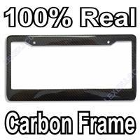 Buy cheap 100% Real Carbon Fiber License Plate Frame Style C from wholesalers