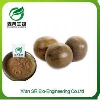 Fructus Momordicae Extract, Factory Supply High Quality Luo Han Guo P.E, Luo Han Guo Fruit Extract Manufactures