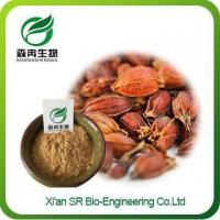 Gardenia Extract, Factory Supply Top Quality Gardenia Extract, Wholesale Gardenia Supplement Manufactures