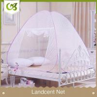 China Hot Selling Polyester Double Bed Pop up Portable Mosquito Tent on sale