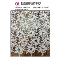 Polyester Off White Chemical Embroidery Lace Fabric Upholstery white embroidery (S1058) Manufactures