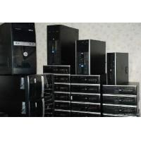 Server relocation Manufactures