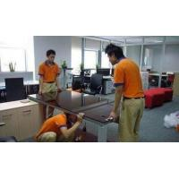 Buy cheap Corporate move from wholesalers