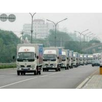 Buy cheap Tianjin moving company from wholesalers