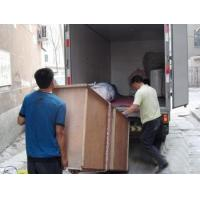 Buy cheap Long distance transport from wholesalers