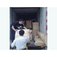 Moving freight Manufactures