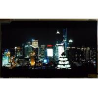 Buy cheap Brand TV Item: #667 from wholesalers