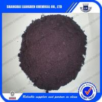 Buy cheap Purple Crystal Petroleum Industrial Printing Chromic Potassium Sulfate from wholesalers