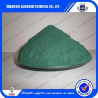 Buy cheap Dark Green Powder Leather Auxiliary Agents Basic Chromium Sulfate EINECS:235-595-8 from wholesalers