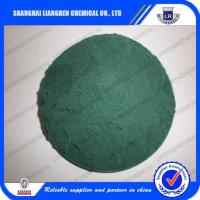 Buy cheap 98%High Quality Industrial Grade Basic Chromium Sulfate CAS: 39380-78-4 from wholesalers