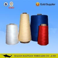 Buy cheap Importers worldwide cotton sewing twine from wholesalers