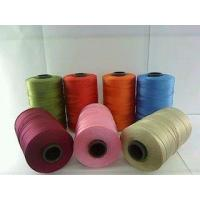 Buy cheap china prices polyester fishing line for fishing nets from wholesalers