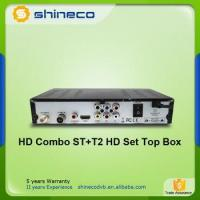 Buy cheap 2015 hot sale whosale full hd digital dvb t2 & s2 combo set top box with USB from wholesalers