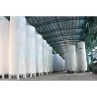 Buy cheap Cryogenic Storage Tanks from wholesalers