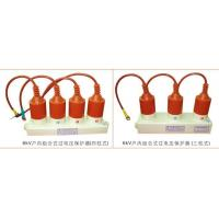 Three-phase overvoltage protection (three-phase modular surge arrester) Manufactures
