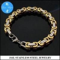 Gold Plated Two Tone Byzantine Chain Stainless Steel Bracelet Fashion Jewelry In Stock Manufactures