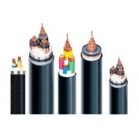 Buy cheap PVC Insulated And Sheath Electric Cable from wholesalers