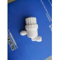 TY287 Portable Mini Water Filter System Manufactures