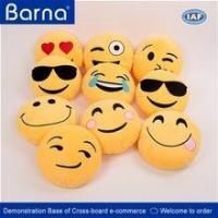 China hot selling comfortable creative toy emotional emoji pillow for kids on sale