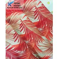 120gsm 70% Cotton 30%Nylon Cotton-Nylon Coating Printing Waterproof Fabric Used For Beach Pants Manufactures