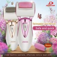 Buy cheap 2017 best personal care callus remover with CE ROHS from wholesalers