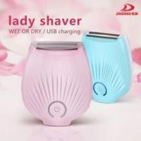 Buy cheap 2017 best personal care Lady Shaver with CE ROHS from wholesalers