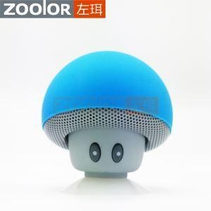 Quality Electronic Gadgets Gift Mini Novelty Mushroom Bluetooth Speaker with Suction Cup for Mobile Phone for sale