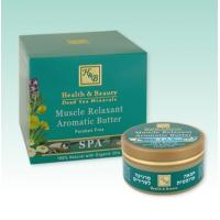 China H&B Dead Sea Muscle Relaxant Aromatic Butter on sale