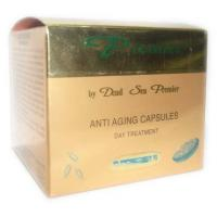 Buy cheap Dead Sea Premier Anti-Aging Serum Capsules-Day Treatment from wholesalers