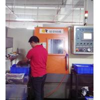 Buy cheap Milling from wholesalers