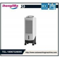 Buy cheap Single-Cooled Air-Conditioning Fan Has A Maximum Water Capacity Of 6L from wholesalers