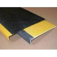 Buy cheap Safety Fibreglass Stair Tread Covers Pultruded from wholesalers