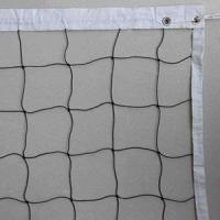 PP Volleyball Net with Tarpaulin Band Manufactures