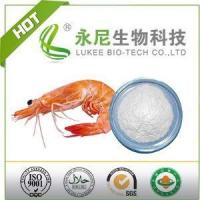 China Factory Supply 100% Pure Special Molecular Weight Chitosan on sale