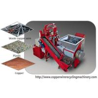 China Copper cable wire recycling machine Copper wire granulator for sale on sale