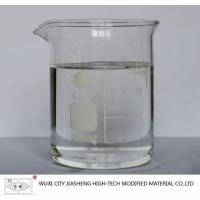 China Newly Molecular Weight Distribution Controlling Agent(color/odorless/transparent MSD) on sale