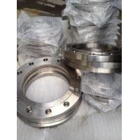 Buy cheap Titanium Threaded Pipe Flanges Bearing Flange MountGR2 GR5 GR7 GR9 Corrosion Resistance from wholesalers