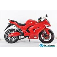 Buy cheap EM-GT Popular High Speed 2000W/3000W 2 Wheel Electric Motorcycle For Adult from wholesalers