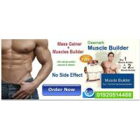 China Deemark Mass Gainer & Muscles Builder (Combo Pack) on sale