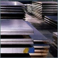 Buy cheap Steel Plates & Sheets from wholesalers