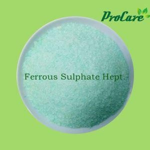 Quality Procare Aricultural Grade High Quality Ferrous Sulfate Micronutrients Fertilizer for sale